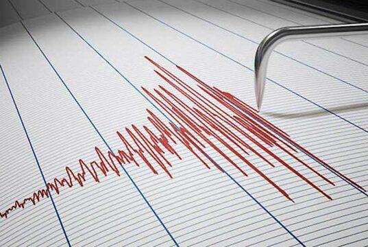 Terremoto di magnitudo 3.3 in provincia di Udine